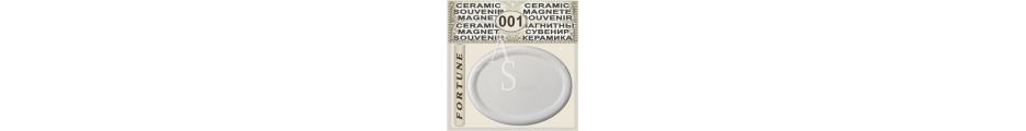 Elliptical Shape 68x53 mm :: Ceramic souvenirs