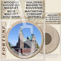 Copenhagen :: Wooden Souvenirs Magnets 53 mm