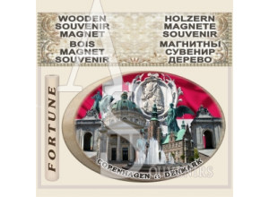 Copenhagen :: Wooden Elliptical Magnets :: 60x40mm