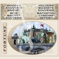 Copenhagen :: Wooden Oval Magnets :: 85:55mm