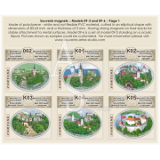 Slovenia, lake Blade :: Tourist Magnets PVC